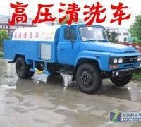 天津塘沽开发区三大街清理化粪池 专车抽粪 管道疏通13820607450