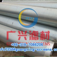 【现货供应】219mm全焊式绕丝筛管 楔形花管