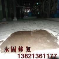 厂家批发起砂处理剂,硬化剂,补强剂(图)