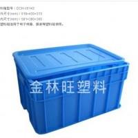 合肥塑料箱 塑料筐 安徽塑料周转箱厂家(图)