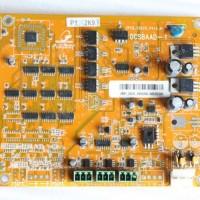 弘讯A80电脑位置尺板DCSBAAD-1