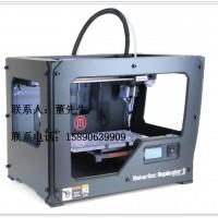 打印机3D耗材