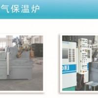 供应镇江泰州铝合金压铸工业炉机边节能保温炉无坩埚燃气保温炉