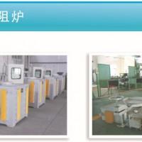 供应苏州无锡铝合金压铸工业炉熔铝炉硅碳棒加热熔化保温炉电阻炉