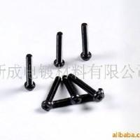 三价铬黑色钝化剂三价铬黑锌钝化剂三价铬钝化剂