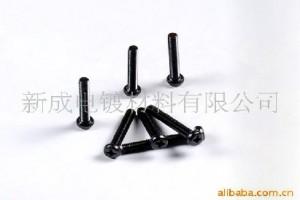 三价铬黑色钝化剂