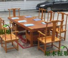 黄花梨实木大板刺猬紫檀原木茶桌书桌办公桌会议桌老板桌