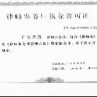 广州盗窃罪律师会见取保候审
