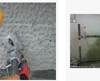 长沙,岳麓区,金刚钻孔,打孔,装管换管,自来水管安装