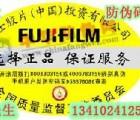 广州电码防伪标签制作 刮刮墨不干胶标签供应