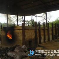 铜鼓风炉 炼铜炉 河南鼓风炉