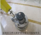 深圳大理石做晶面处理-石材晶面处理公司。