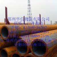 厚壁管合金管锅炉管