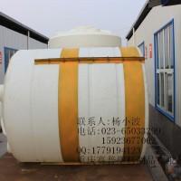 【厂家直销】赤水塑料水箱/赤水PE水塔/赤水储罐