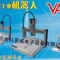 三轴运动平台丝杆平台SSOVMP3-3-1