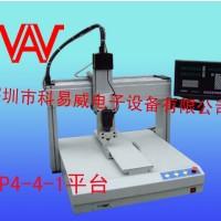 点胶机平台VMP4-4-1