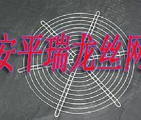 厂家供应风机罩 铁丝网罩 机器防护罩  瑞龙防护网 空调风机