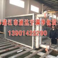 干盘管(全不锈钢304、316L)