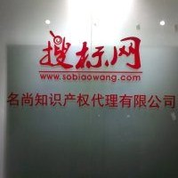 广州商标去哪里注册?保护商标的好处?品牌的价值意义?