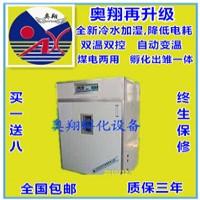 奥翔AX-12672型数控孵化机 (图)