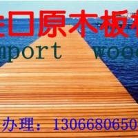 报关行广州黄埔进口报关泰国橡胶木进口清