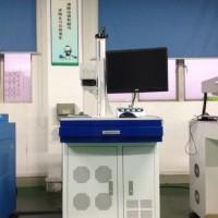 深圳2013年光纤激光打标机报价 长安不锈钢激光镭雕机