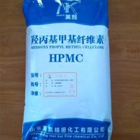 厂家直销;专业生产羟丙基甲基纤维素,粘度10万到20万