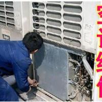 上海刘师傅专业空调维修 全市服务 值得信赖
