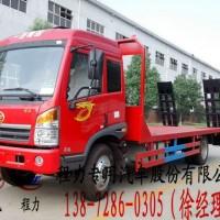 10吨平板拖车多少钱