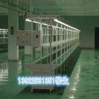 东莞东坑镇流水线 流水线价格  车间电子包装线
