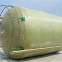 玻璃钢储存罐