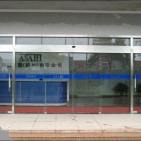 邯郸安装玻璃门维修玻璃门厂家15830409491