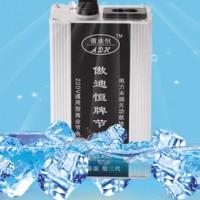 网吧空调冰箱节能器 省电器 商