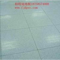 供应天津PVC防静电地板18758574088