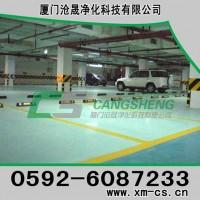 地板漆价格防尘地坪涂料工业地板