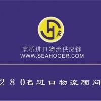 新西兰蜂蜜上海进口通关代理上海报关商检公司