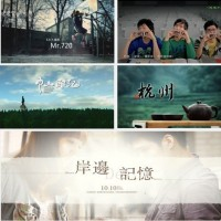 专业广告片、宣传片、微电影拍摄制作就找北京万歌