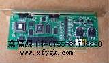 松江云安JB-1501A主机电源板维修指导