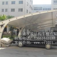 上海承发报价德国赛德乐PVDF1100g进口膜材