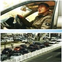 自动王离合器 让您堵车不怕 开车不累