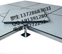 深圳防静电地板 发货快 质量优 价格低
