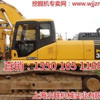 小松PC360-7二手挖掘机市场,价格优惠,二手挖掘机专卖网