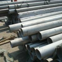 316不锈钢管十月份市场价格走势