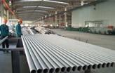 供应无缝钢管表面的处理方法