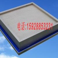 福建省三明市空气过滤器甘肃省白银市中央空调空气过滤器