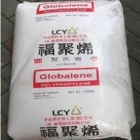 30%滑石粉改性PP台湾福聚烯73F4-3李长荣PP聚丙烯