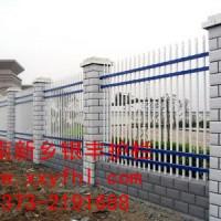 锌钢栅栏|园艺围栏|户外篱笆墙|别墅栏栅