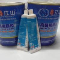 上海欢维牌植筋胶欢维注射式植筋胶