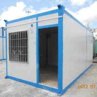 供应深圳 活动房  保安亭 活动厕所 集装箱办公室