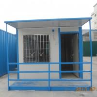 供应深圳 活动房  保安亭 移动厕所 集装箱办公室